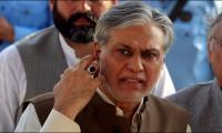 Senate Elections: ECP rejects Ishaq Dar's nomination papers