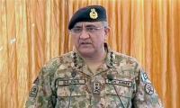 陆军首领Gen Bajwa抵达喀布尔