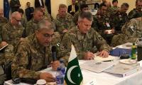 通往阿富汗的地区和平与稳定之路:通用Qamar Javed Bajwa