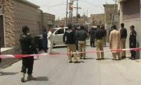 奎达殉难的四名安全官员