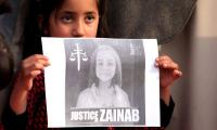 ATC to announce verdict in Zainab rape and murder case on Feb 17