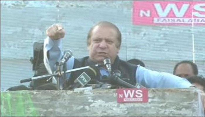 Maryam says Lodhran by-polls exonerated Nawaz Sharif