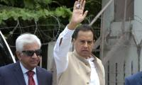 IHC rejects NAB's plea seeking dismissal of Capt. Safdar's bail