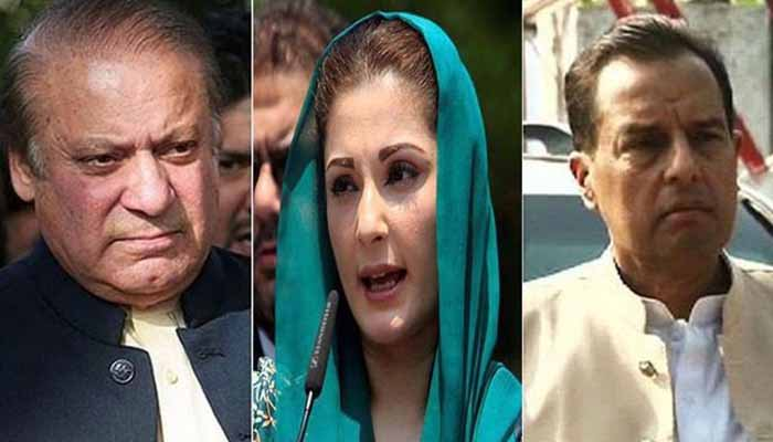 Pakistan Supreme Court Strikes Law Allowing Nawaz Sharif To Chair Party