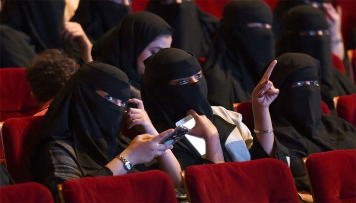 This is how Saudi Arabia will celebrate Women's Day