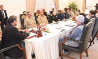 NSC holds comprehensive discussion on regional, global situation