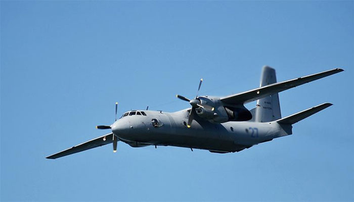 Russian military plane crash in Syria kills 39 | World | thenews com