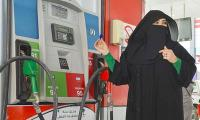 Meet Saudi Arabia's first female gas station worker