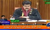 Senate elects opposition-backed Sanjrani chairman and Mandviwala his deputy