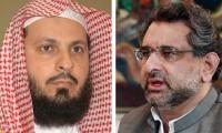 Abbasi meets Imam-e-Ka'aba, says Pakistan values ties with Saudi Arabia