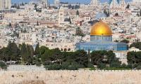 白宫加沙会议上巴勒斯坦人的参与不清楚