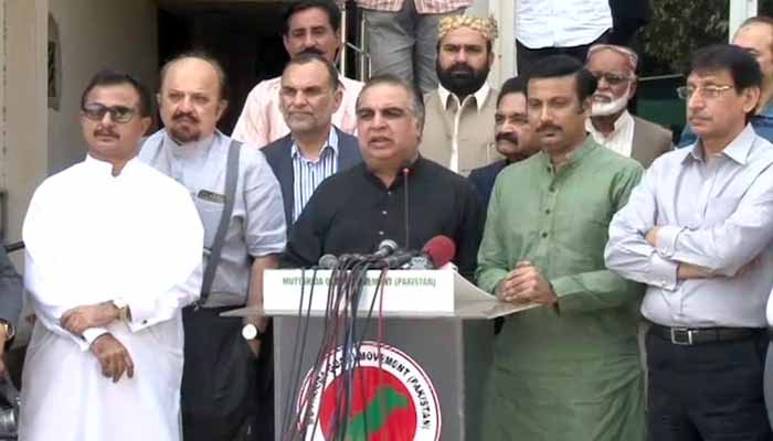PTI wins MQM's support for Senate opposition leader