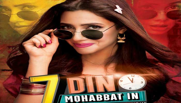 Mahira Khan releases her first-look from upcoming film '7