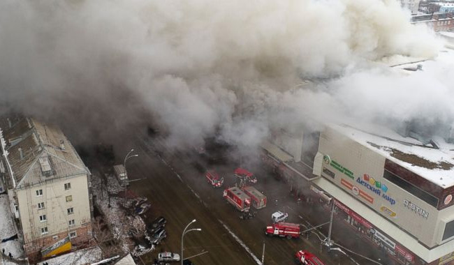 Shopping mall blaze in Siberia kills 37 - Russian agencies