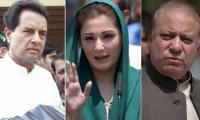 Sharif family submitted forged documents to Panama JIT, Wajid Zia tells court