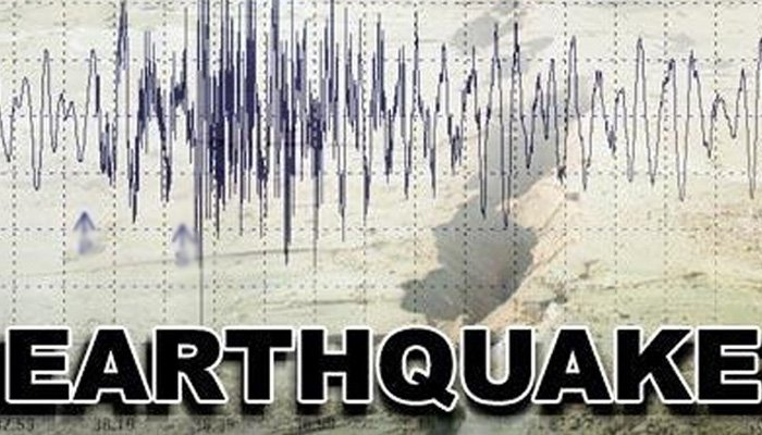 5.5 magnitude quake hits northern parts of country