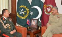 Nepalese Army Chief calls on COAS Gen. Bajwa