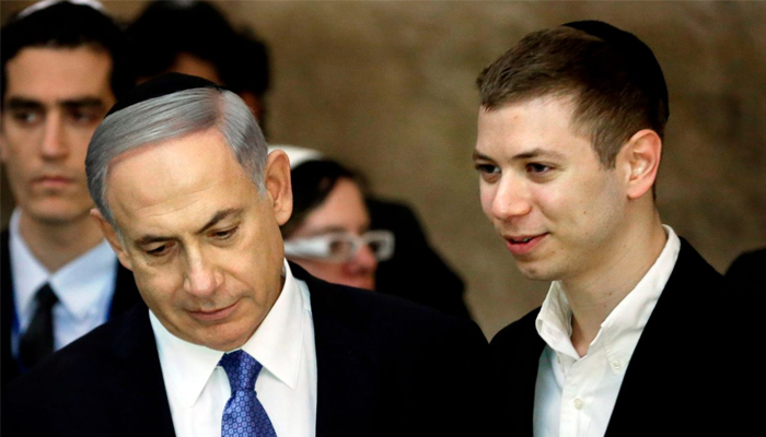 21:28'F**k Turkey': Netanyahu's Son Posts Disputable Image Amid Diplomatic Scandal
