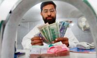Banking timings in Ramazan
