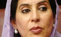 Former NA Speaker Dr Fehmida Mirza parts ways with PPP