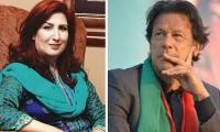 Shehla vs Imran: PPP announces names of electoral candidates from Sindh