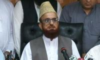 Ruet-e-Hilal Committee to meet on Thursday for Eid moon sighting