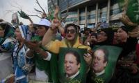 PMLN women workers protest in Lahore over party tickets