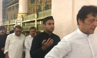PM Office gets report on Zulfi Bukhari's foreign visit