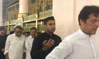 Inside story: How Zulfi Bukhari traveled to Saudi Arabia despite being on ECL