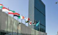 Pakistan elected to UN Economic and Social Council