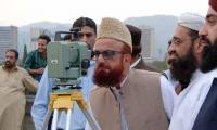 Eid ul Fitr 2018 in Pakistan: Live Updates on Shawwal Moon Sighting