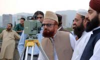 Shawwal moon not sighted, Eid-ul-Fitr in Pakistan on Saturday