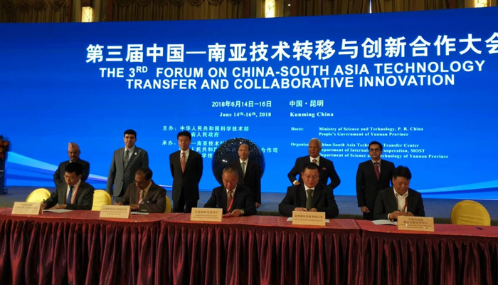 Pakistan participates in China-South Asia Technology forum