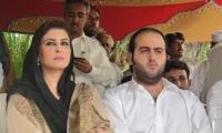 Influential family in Mianwali parts ways with PTI after ticket snub