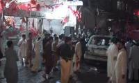 Bilawal suspends Peshawar jalsa in solidarity with Bilour family