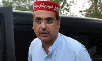Barrister Haroon Bilour laid to rest in Peshawar