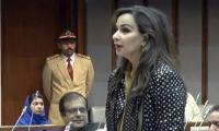 Being chased by suspicious cars, says Sherry Rehman