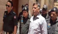 ATC approves Rao Anwar's bail in one more case paving the way for release