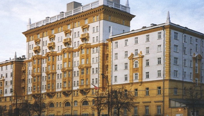 Suspected Russian spy found working in US embassy in Moscow