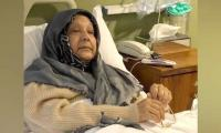 Kulsoom Nawaz conscious and responding well to treatment