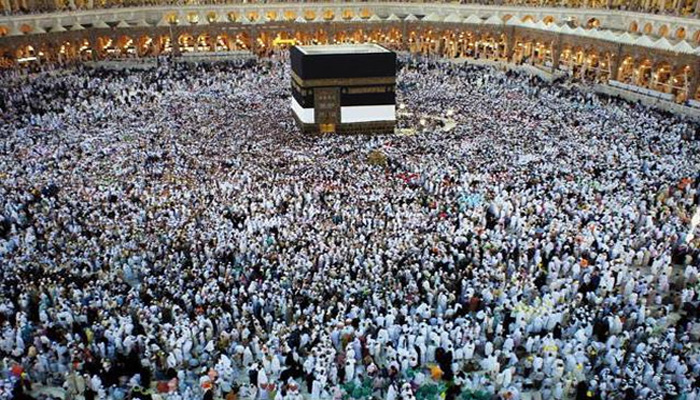 Hajj 2018: Two Pakistanis co-develop app to locate people lost in