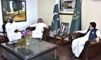 Saudi govt announces 50 scholarships for students of Balochistan