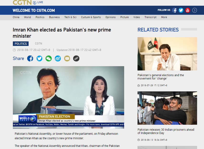 Chinese media gives wide coverage to Imran Khan's election