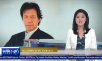 Chinese media gives wide coverage to Imran Khan's election, oath as PM