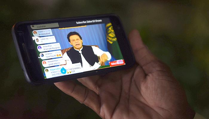 Video: Imran Khan's first speech as Prime Minister of