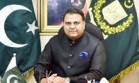 Govt to promote film industry: Fawad tells Senate