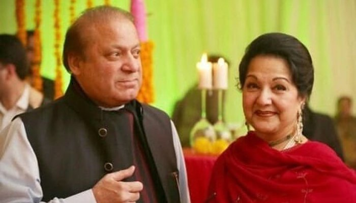 PM Imran Khan, COAS, Zardari offer condolences to Sharif family