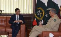 CPEC is economic future of Pakistan, reiterates COAS Gen. Bajwa