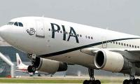 PIA gets hands on a new passenger service system