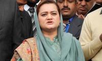 Statement attributed to Maryam Nawaz incorrect: PMLN